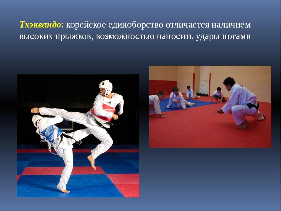 Лучшие стили боевых искусств для самообороны