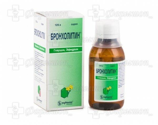 """✅ запрещенные жиросжигатели эфедрин кофеин аспирин. """"бронхолитин"""" в бодибилдинге. как правильно использовать в виде жиросжигателя? почему именно аспирин - ledi-i-sport.ru"""