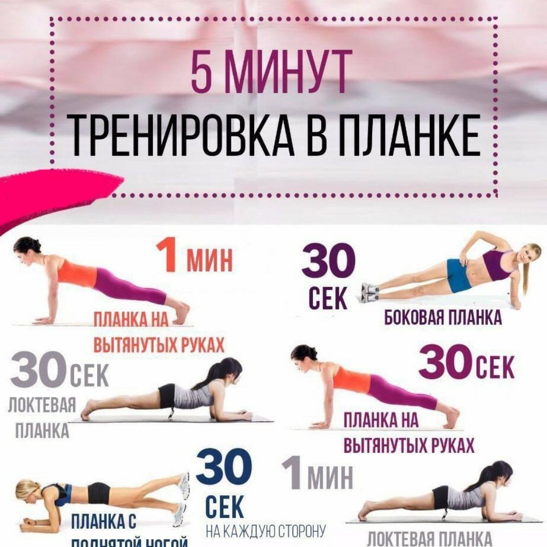 Зарядка в кровати по утрам для похудения: 20 упражнений