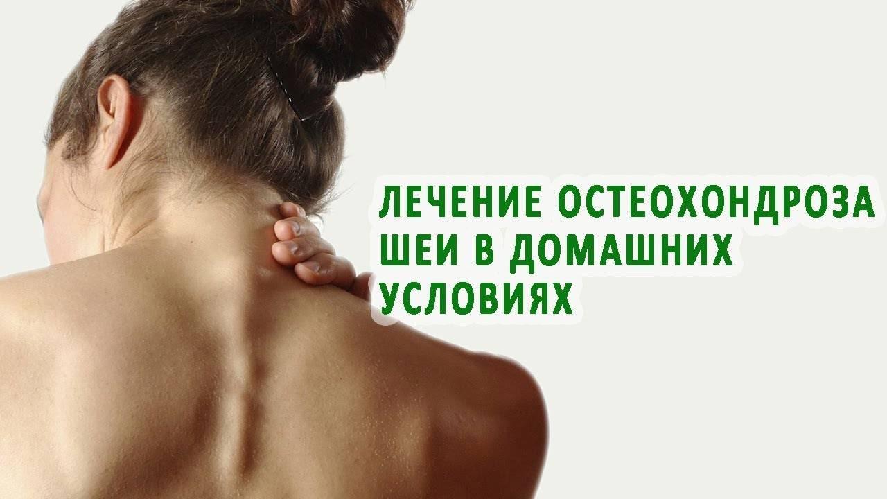 Болит шея – к какому врачу обратиться