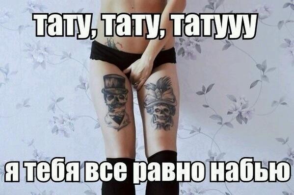 """""""не накалывайте на себя письмена»: отношение различных религий к татуировкам на теле"""