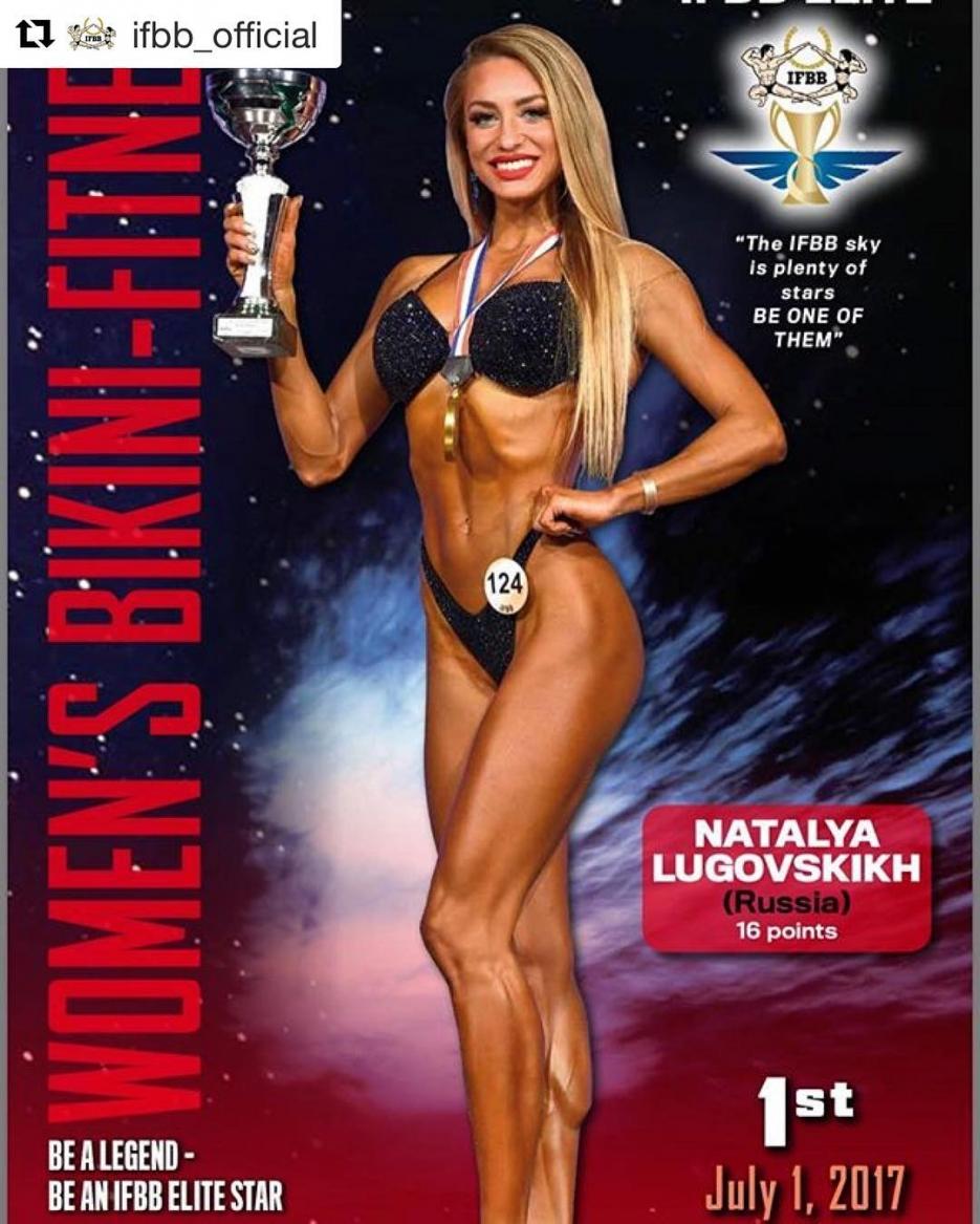 Программа тренировок и питания фитнес бикини