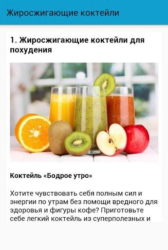 Чай и другие напитки для похудения и плоского живота – готовим дома :: инфониак