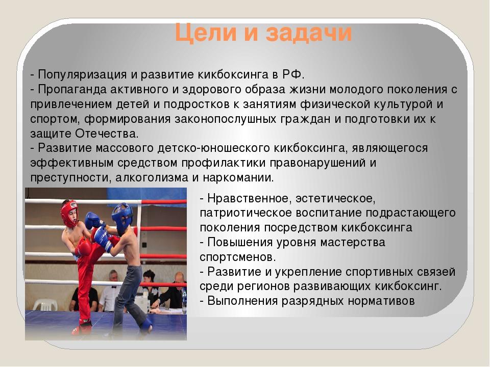 Как боевые искусства влияют на характер человека. виды единоборств