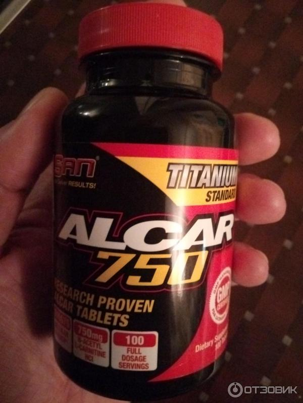 San alcar 750 купить в спб с доставкой, цена: 1 328 ₽, 100 таблеток