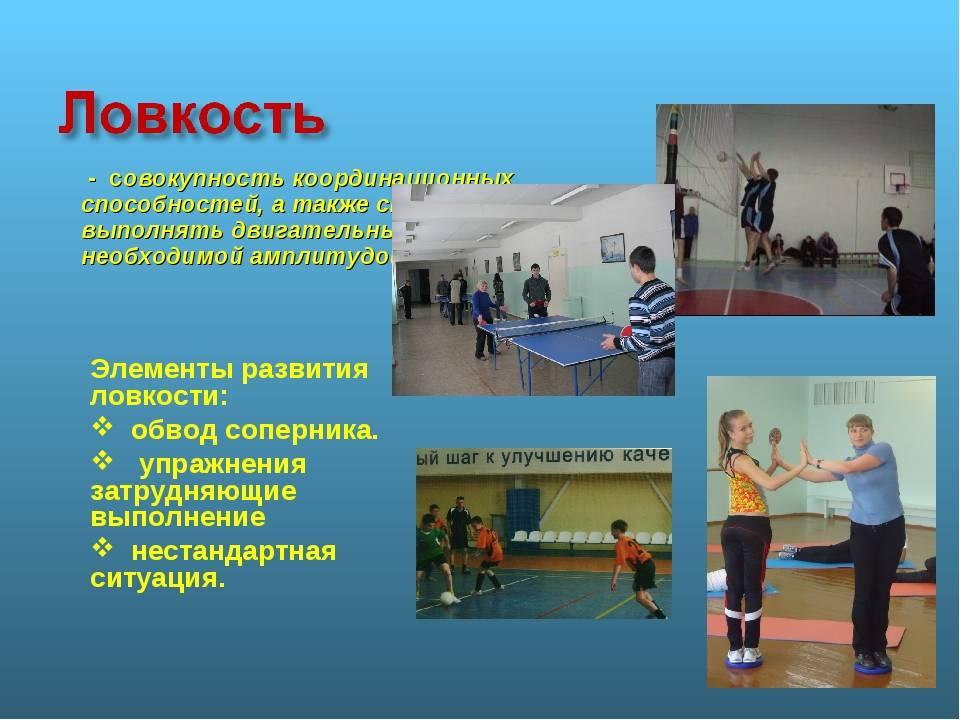 Комплекс упражнений для развития равновесия: что дают и как тренировать баланс