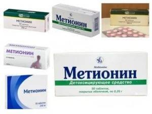 Метионин польза и вред для здоровья