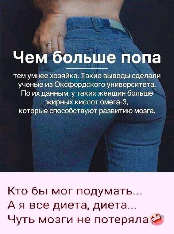 Женские ягодицы: почему из всех частей тела они привлекают мужчин больше всего