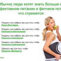 Почему вес стоит на месте при похудении, что делать: 20 рекомендаций