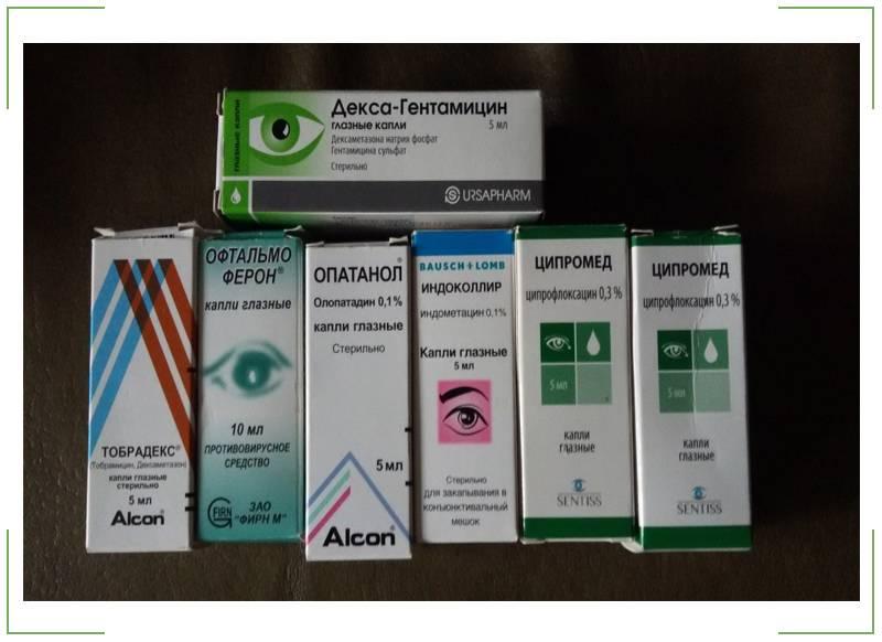 Витамины и капли для глаз при близорукости для улучшения зрения