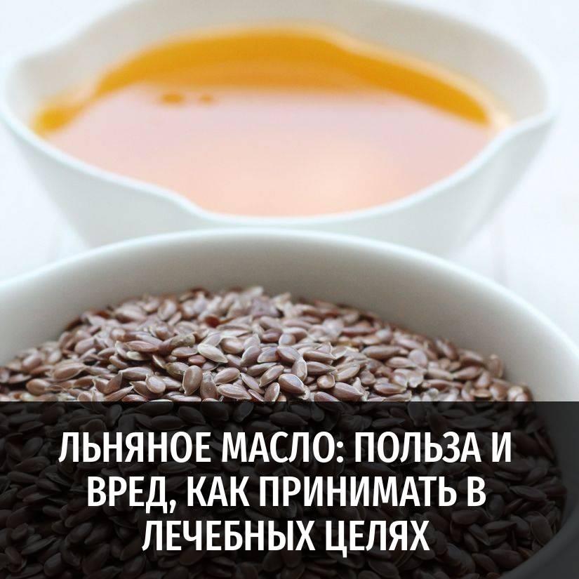 Масло утром натощак (оливковое, льняное и другие): как пить, какое, в чем польза