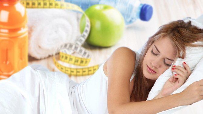 Сплю ихудею? как недосып провоцирует набор лишнего веса