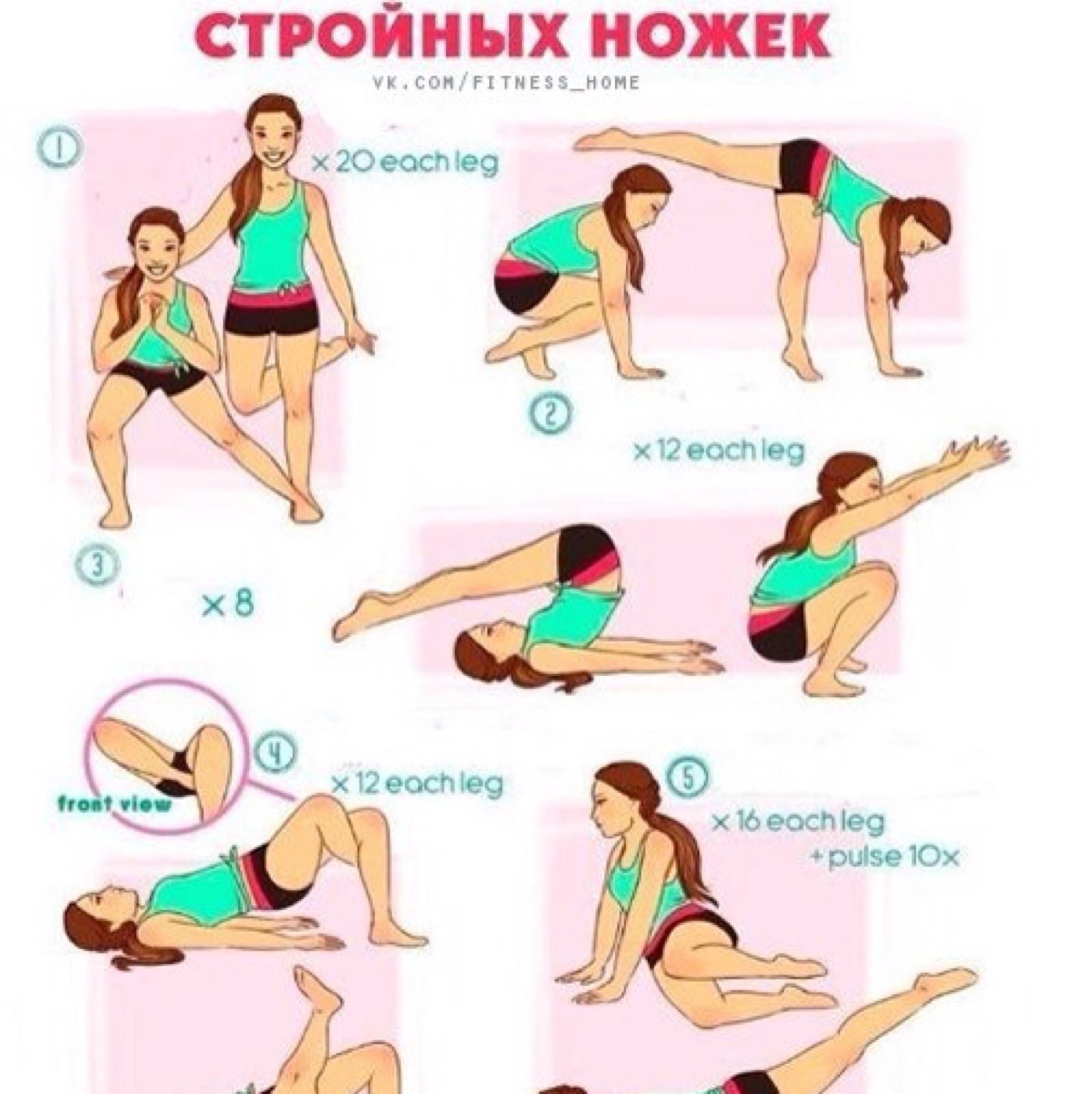 Комплекс упражнений для похудения ляшек, бедер и ягодиц