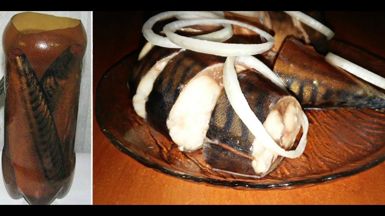 Cкумбрия в бутылке - 3 рецепта в луковой шелухе и чае (как копченая)