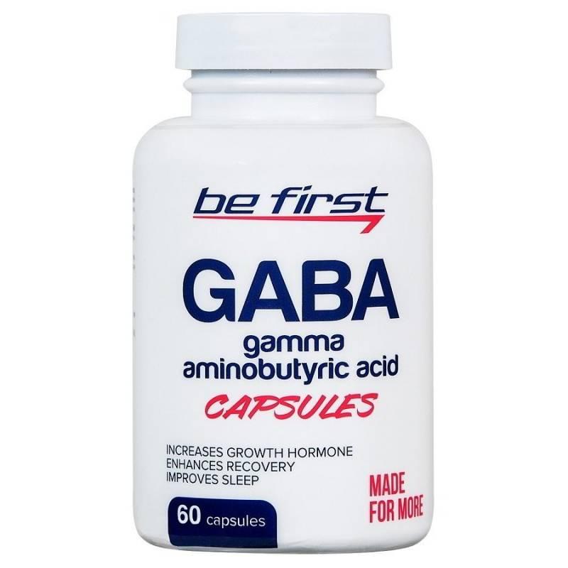 Гамма-аминомасляная кислота (gaba) с iherb против тревожности и стресса