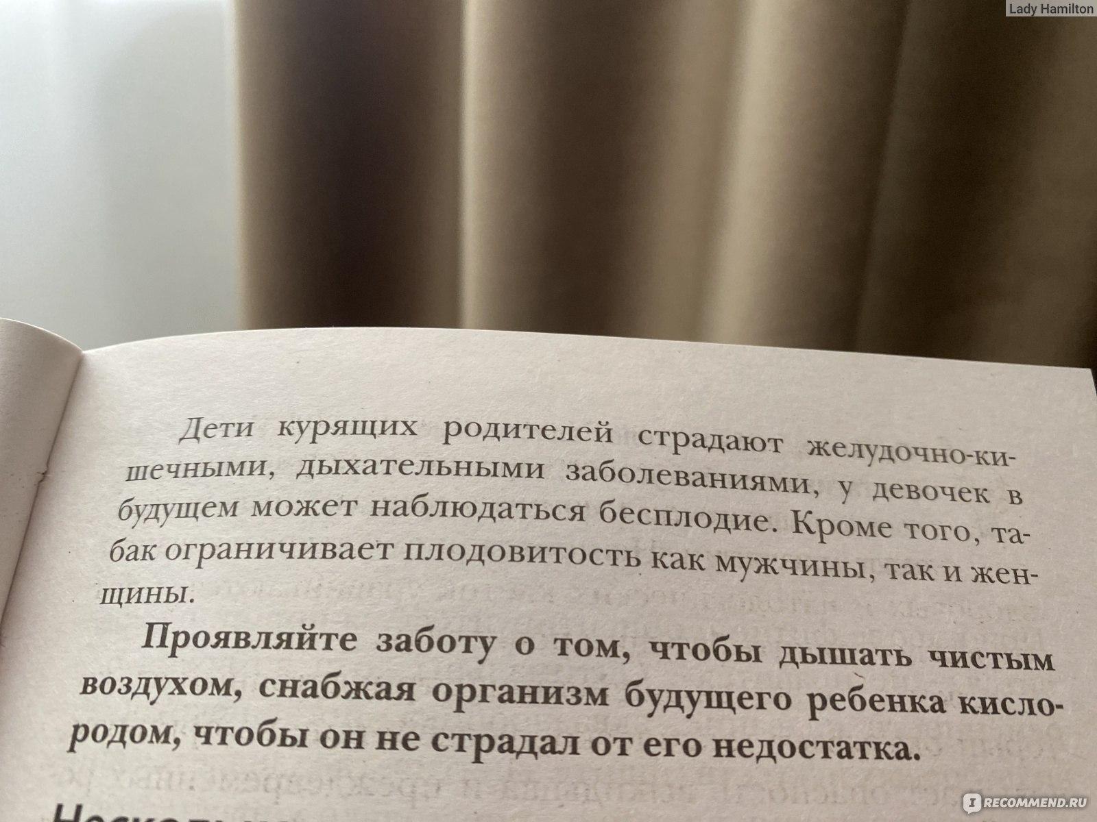 Нет жизненной энергии: что делать? причины, способы восстановления и возвращение жизненного тонуса - psychbook.ru