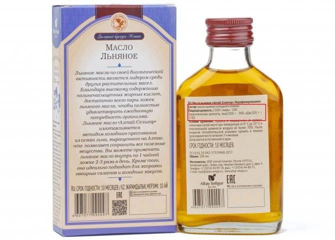 Как пить льняное масло для похудения и очищения организма на ночь или натощак