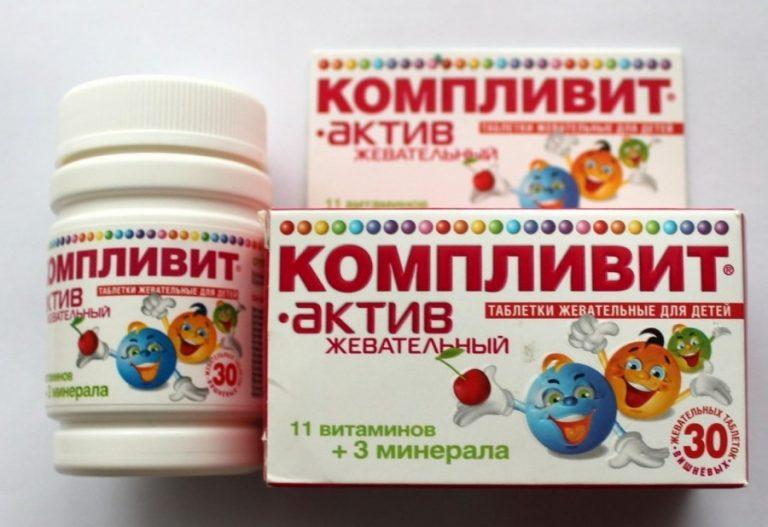 Какие витамины лучше пить: обзор популярных комплексов