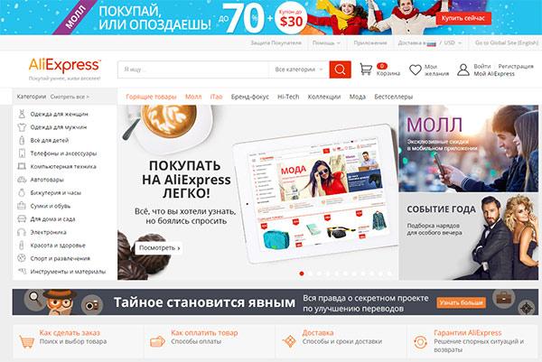 Черная пятница 2020 в москве: когда будет, список магазинов, скидки