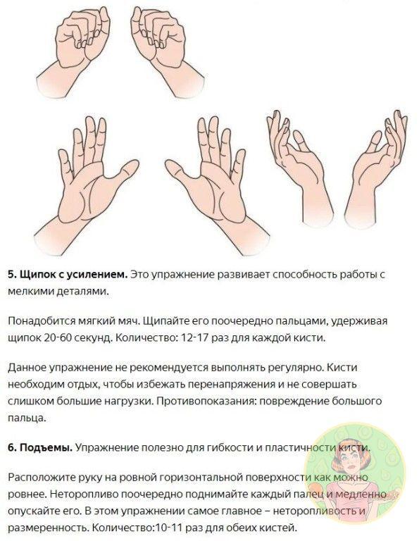 Лечение тела простыми упражнениями для пальцев рук