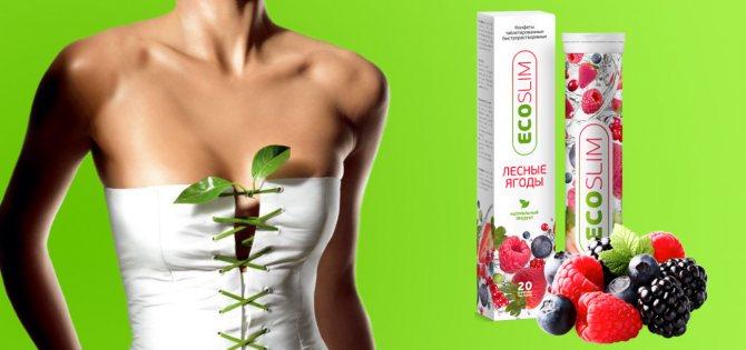Eco slim для похудения: развод или нет, состав, инструкция, отзывы
