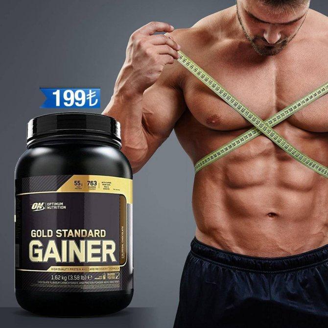 Лучшее спортивное питание для набора мышечной массы — советы профессионалов по выбору правильного питания для эффективного набора мышечной массы
