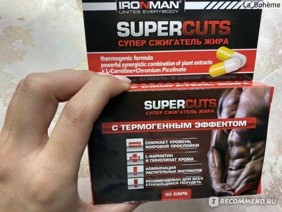 Animal cuts 42 пак (universal nutrition) купить в москве по низкой цене – магазин спортивного питания pitprofi