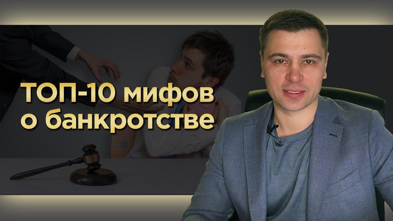 30 мифов о здоровье, в которые верят даже врачи — audit-it.ru