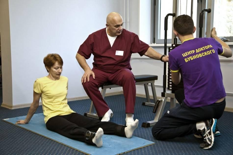 Упражнения доктора бубновского для похудения