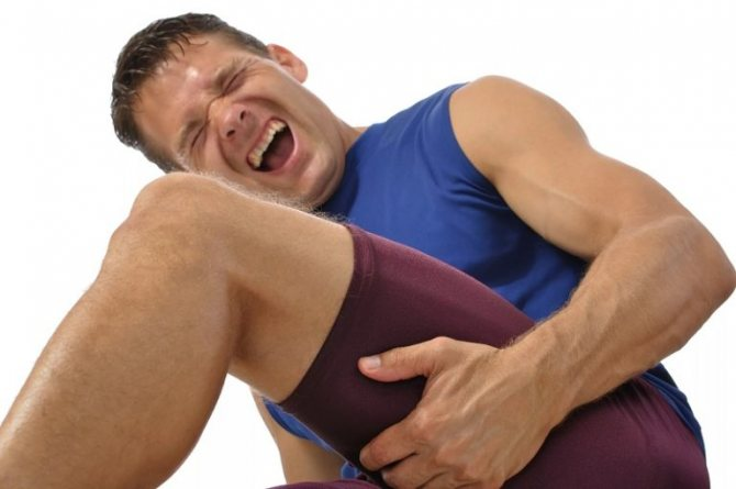 Растяжение мышц. симптомы, лечение.