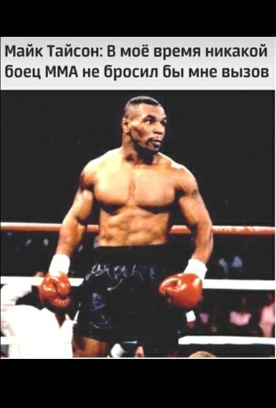Тайсон майк - биография, новости, фото, дата рождения, пресс-досье. персоналии глобалмск.ру.