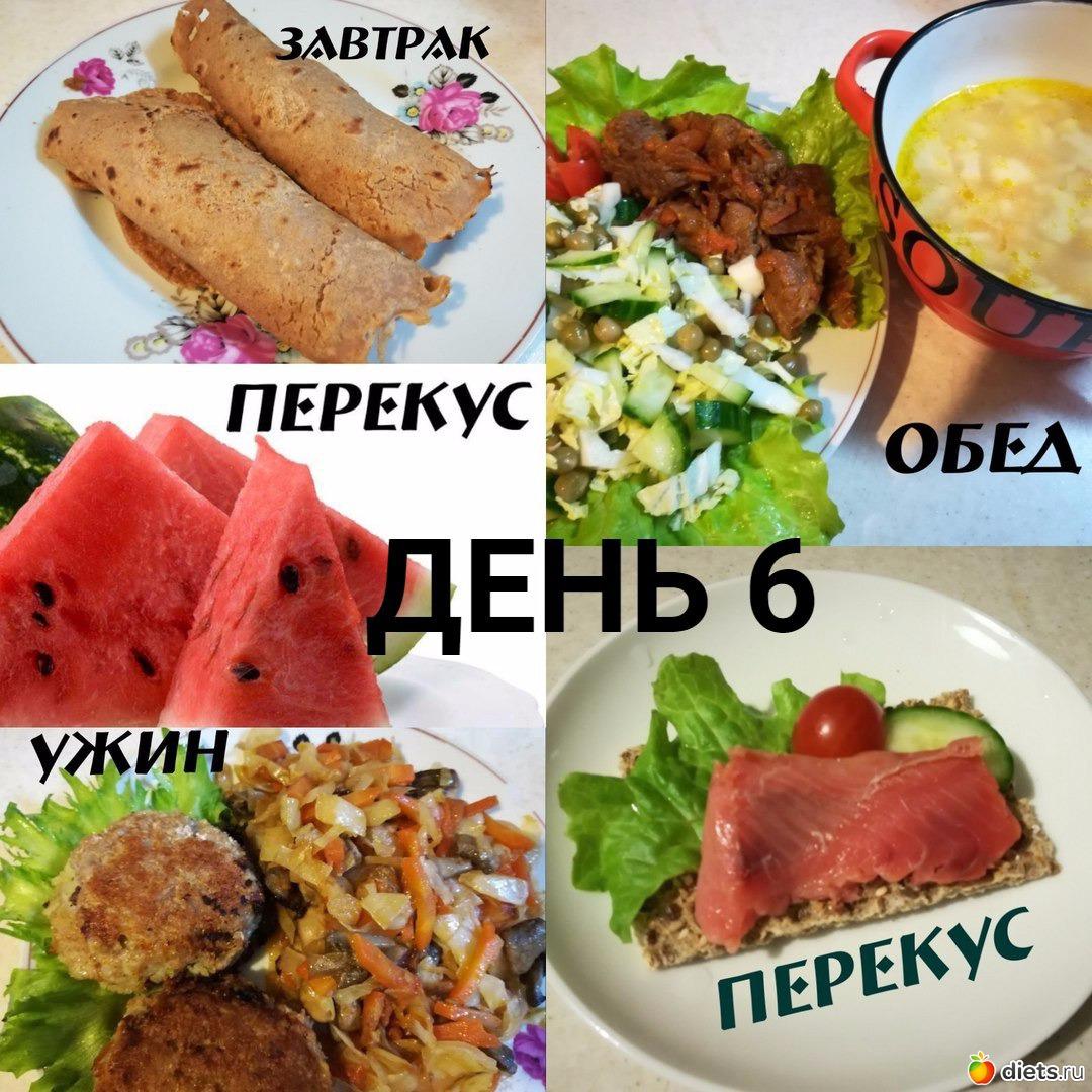 Каким должен быть перекус при правильном питании