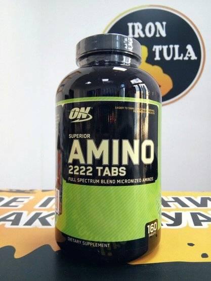 Обзор на superior amino 2222 (optimum nutrition): как правильно принимать и на какие результаты рассчитывать + отзывы