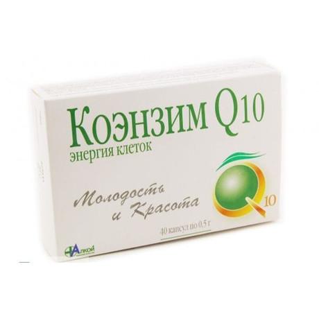Коэнзим q10 - польза и вред.что думают врачи о препарате?