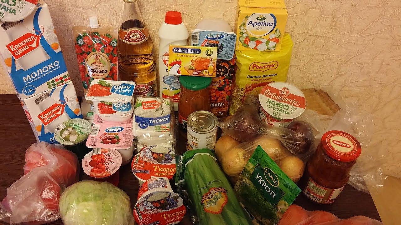 Мы тратим на продукты 10 тысяч в месяц на двоих и наслаждаемся жизнью