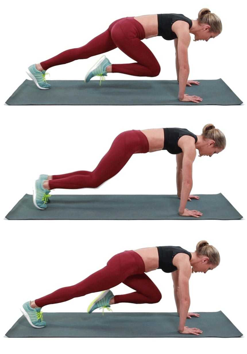 Упражнение скалолаз