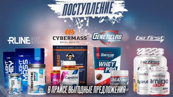 Лучшие российские производители протеина