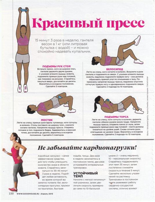 Самые эффективные упражнения от целлюлита в домашних условиях: на ногах, попе, бедрах