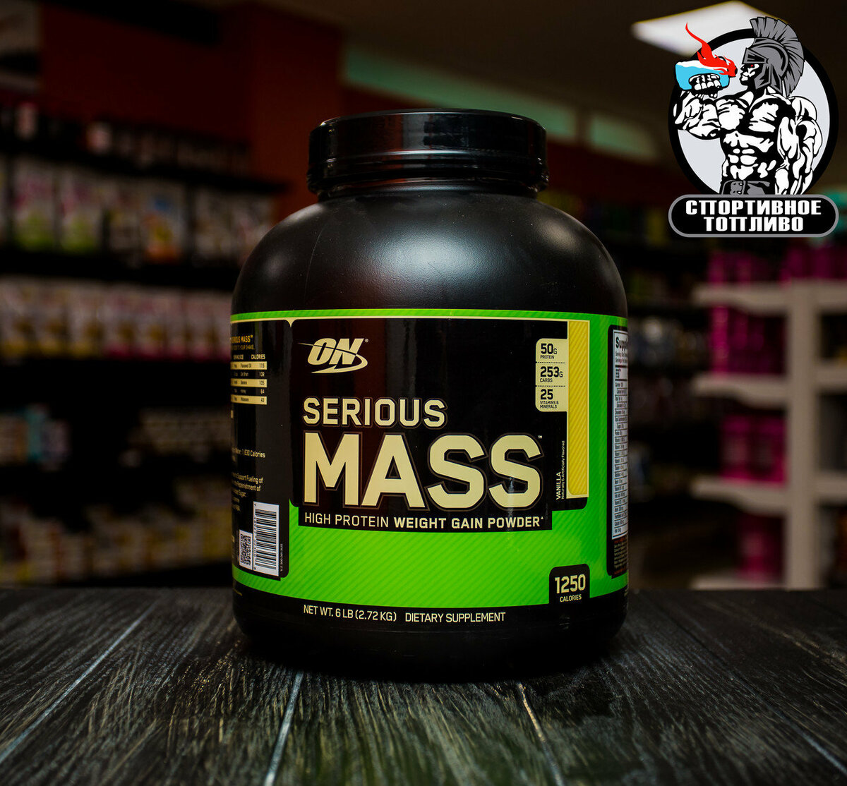 Как пить гейнер serious mass от optimum nutrition для набора массы?