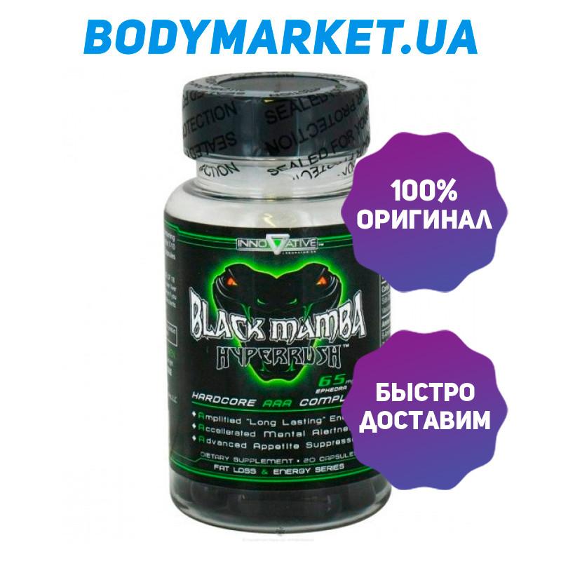 Реальные отзывы на мощнейший жиросжигатель black mamba