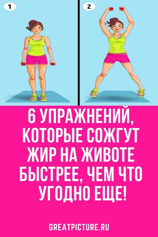 Комплексный подход к эффективному сжиганию жира на животе у мужчин