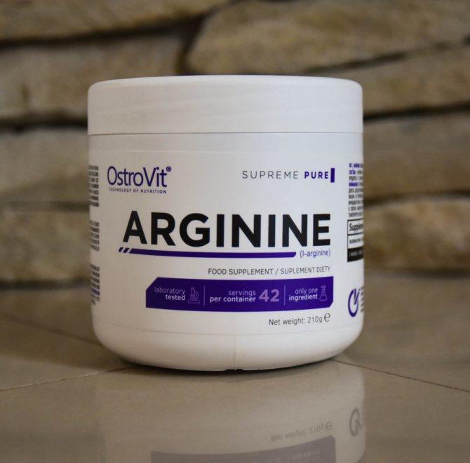 L — аргинин: полная инструкция к применению, отзывы