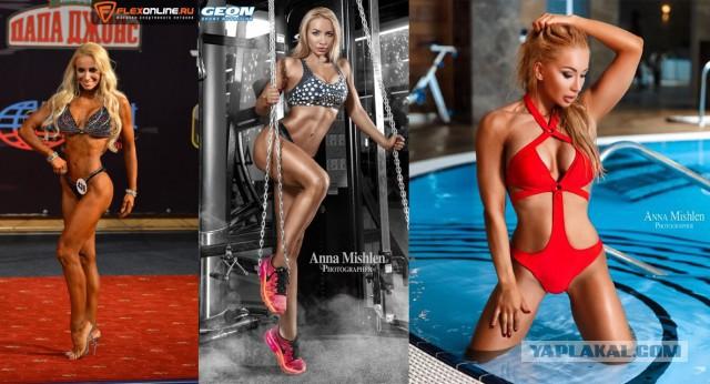 Фитнес бикини инна глухова: биография, фото, тренировки и питание спортсменки