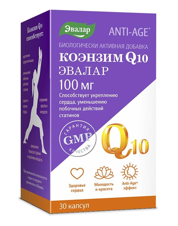 Коэнзим q10 – состав, влияние на организм и особенности употребления