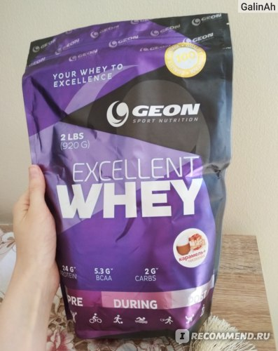 Excellent whey от geon