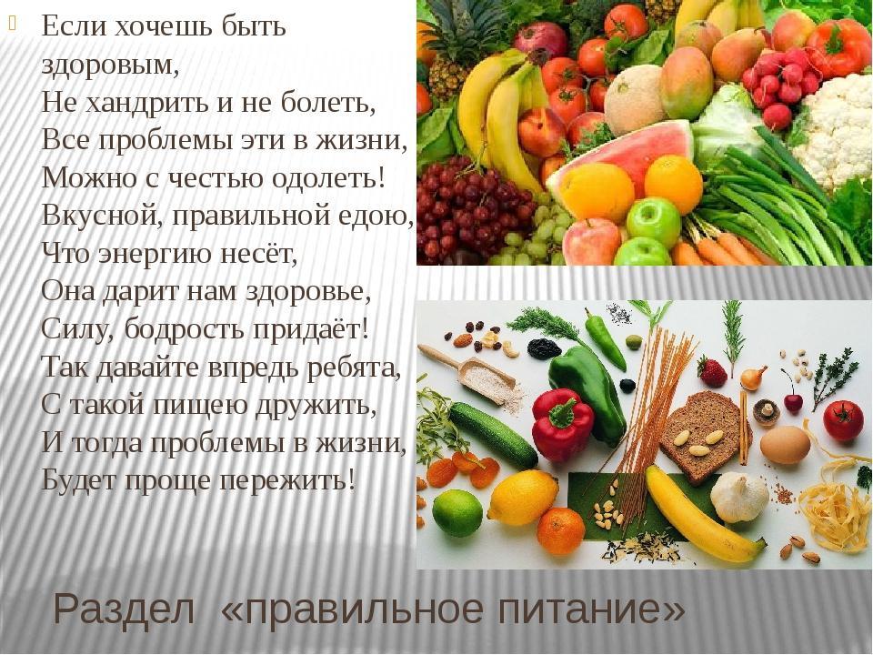 Как пить витамины: инструкция по применению, показания и противопоказания, отзывы