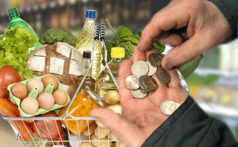 Потребительская корзина: что это такое, состав,стоимость для россиян, как менялась по годам, сравнение по странам