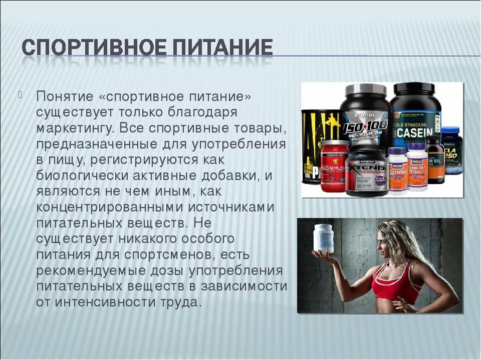 Можно ли пить протеин без тренировок и что будет от приема добавки без нагрузки