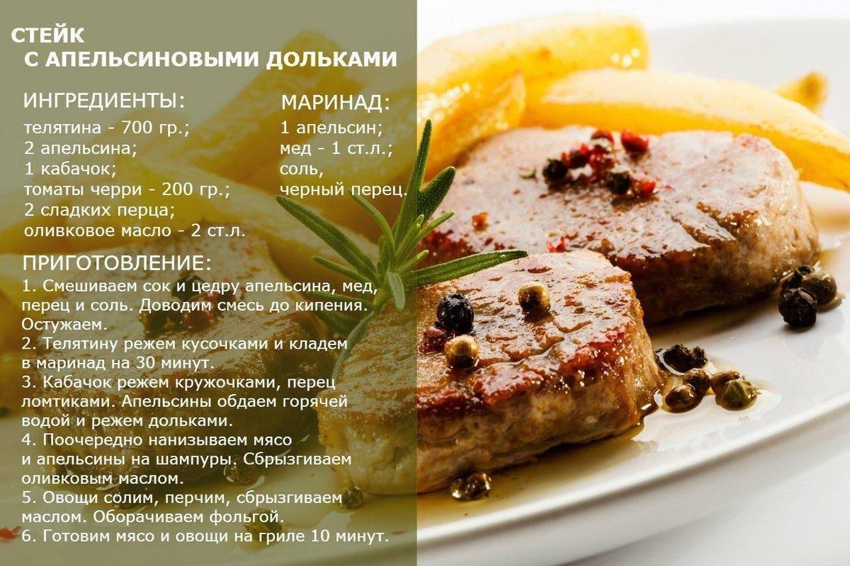 Интересные рецепты - необычные блюда из обычных продуктов