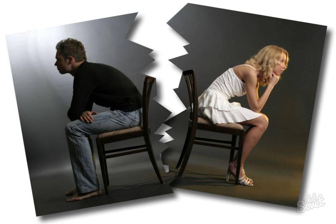 Есть ли отношения после супружеской измены?